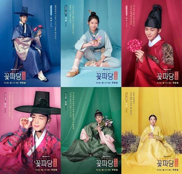 Hội mỹ nam Joseon đang được khán giả đón nhận.