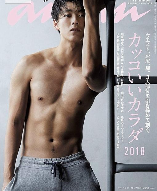 Ryoma Takeuchi là một mỹ nam nổi tiếng Nhật Bản.