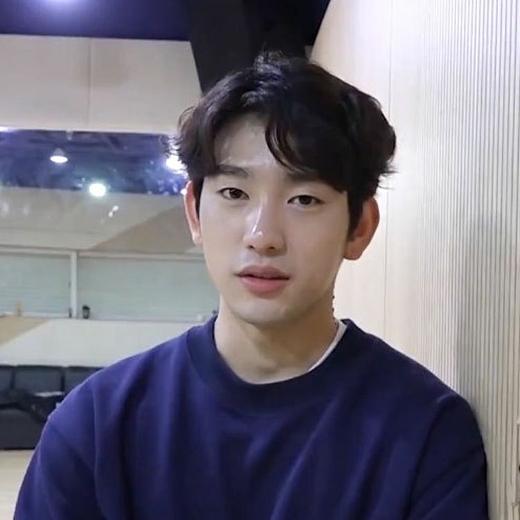 Park Jin Young (GOT7).