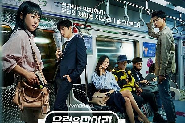 6 drama Hàn Quốc đáng mong đợi trong tháng 10 - 5