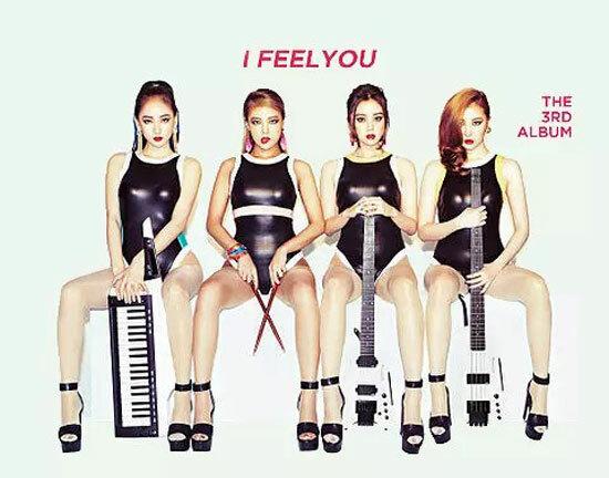 Đoán nhóm Kpop và tên album nhạc qua ảnh bìa - 8