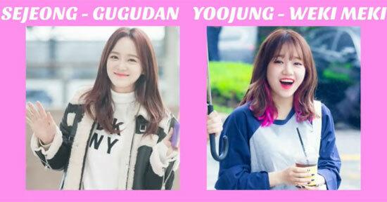 Idol Kpop nào ít tuổi hơn? (2) - 8