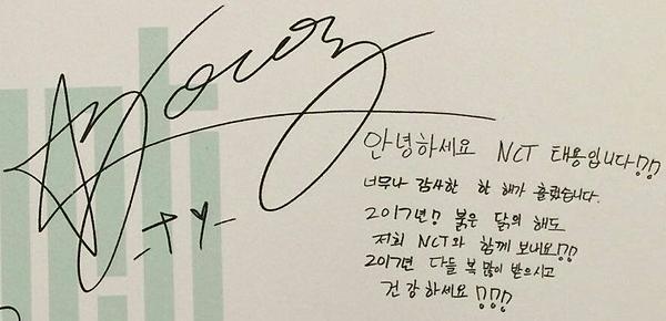 Chữ viết tay của Tae Yong.