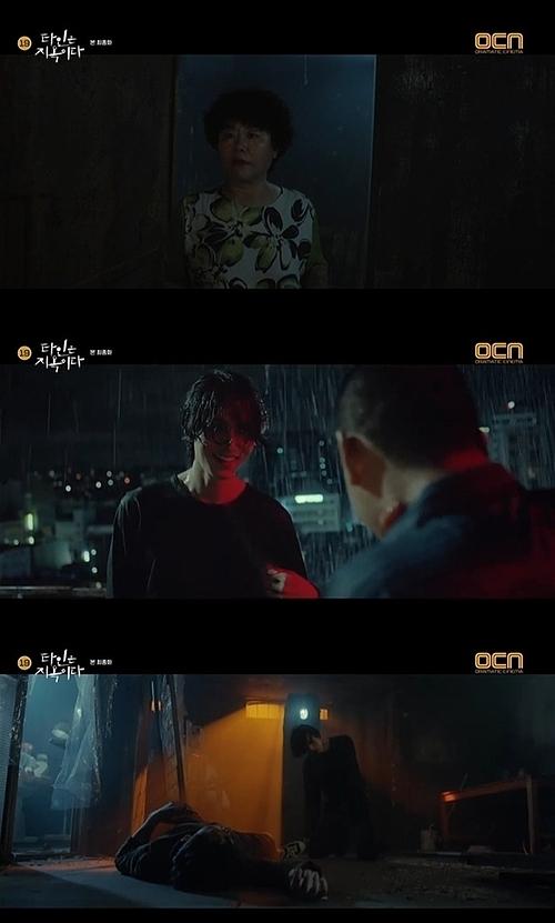 Seo Moon Jo sắp đặt những cái chết rùng rợn trong khu nhà trọ.
