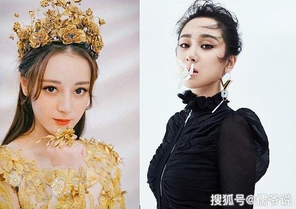 Địch Lệ Nhiệt Ba (trái) và Dương Tử.