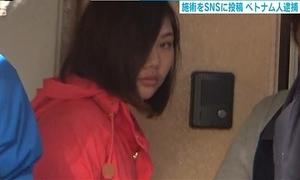 Nhật Bản bắt nữ sinh Việt vì hành nghề thẩm mỹ trái phép