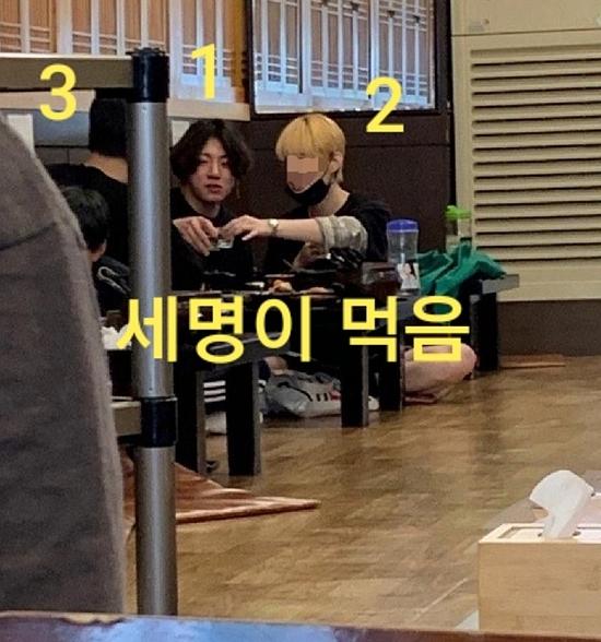 Bức ảnh Jung Kook đi ăn cùng Mi Joo (tóc vàng)làm dấy lên tin đồn hẹn hò.
