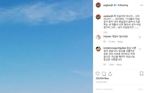 Nam diễn viên Ahn Jae Hyun bày tỏ cảm xúc choáng váng trước sự ra đi đột ngột của Sulli: Không phải đâu đúng không? Chỉ là tin tức kỳ quái trên mạng thôi đúng không? Bởi tôi không hề có cảm giác chân thực, có phải do tôi uống nhiều thuốc quá rồi không....