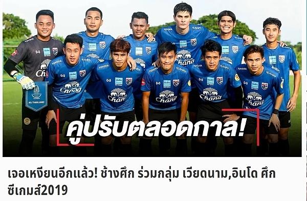 Tờ thể thao Thái Lan hẹn gặp lại Việt Nam tại Thế vận hội 2019.