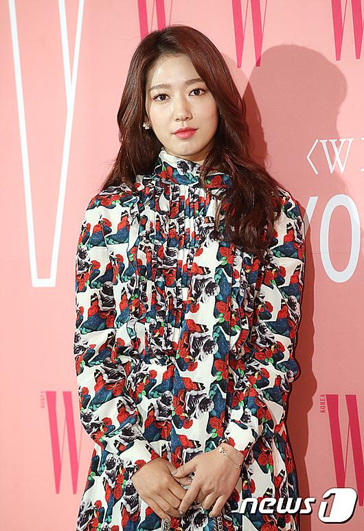 Nữ diễn viên Park Shin Hye.