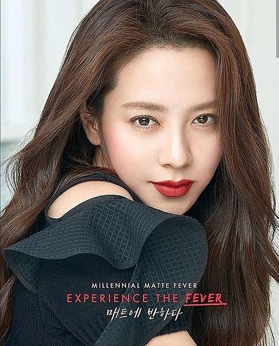 Bạn hiểu Mợ Ngố Song Ji Hyo đến đâu? (2) - 3