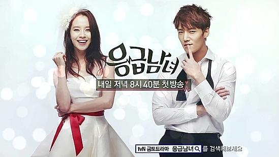 Bạn hiểu Mợ Ngố Song Ji Hyo đến đâu? (2) - 4