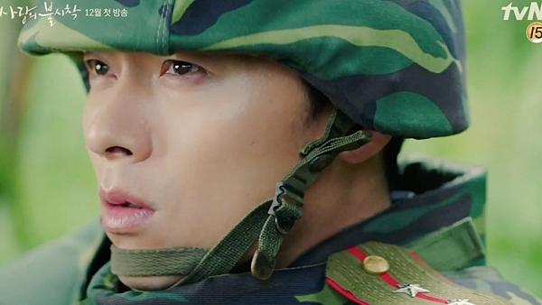 Hyun Bin vào vai Lee Jung Hyuk.
