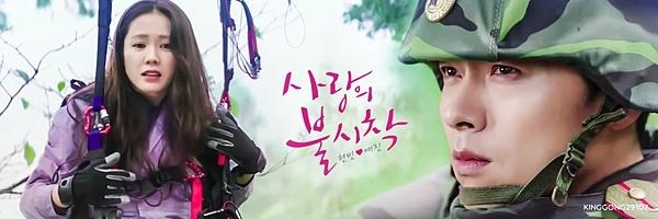 Cuộc gặp gỡ của hai nhân vật chính được nhá hàng trong teaser.