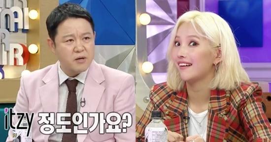MC Kim Gura hỏi khó So Yeon.