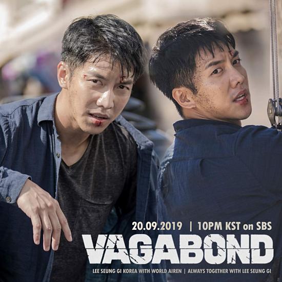 Vagabond của Lee Seung Gi duy trì tỷ suất người xem ổn định.