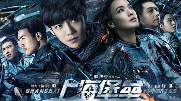 Idol Trung Quốc đóng phim điện ảnh: Người lập kỷ lục, kẻ bị chê thảm họa