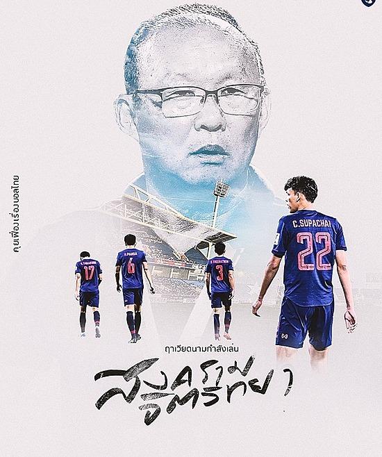 Changseuk có bài phân tích trước trận đấu gặp Việt Nam.