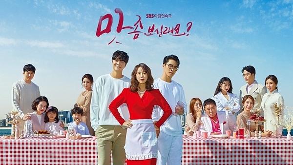 Phim Hàn tháng 11: Cuộc chạy đua của loạt drama tình cảm - 3