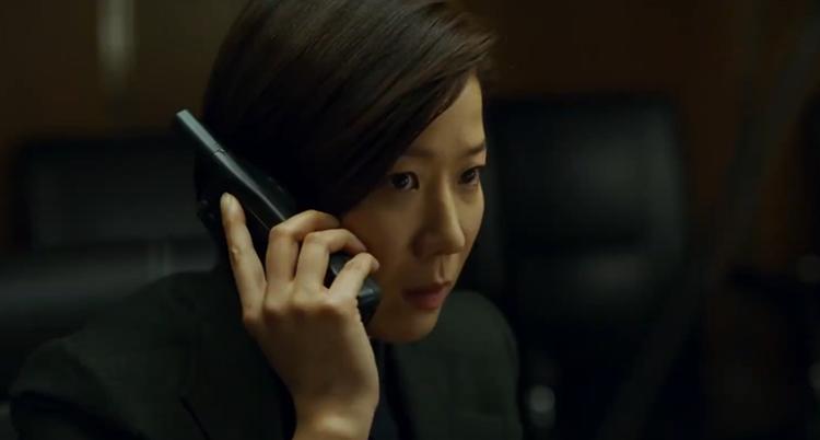 Jeon Hye Jin.