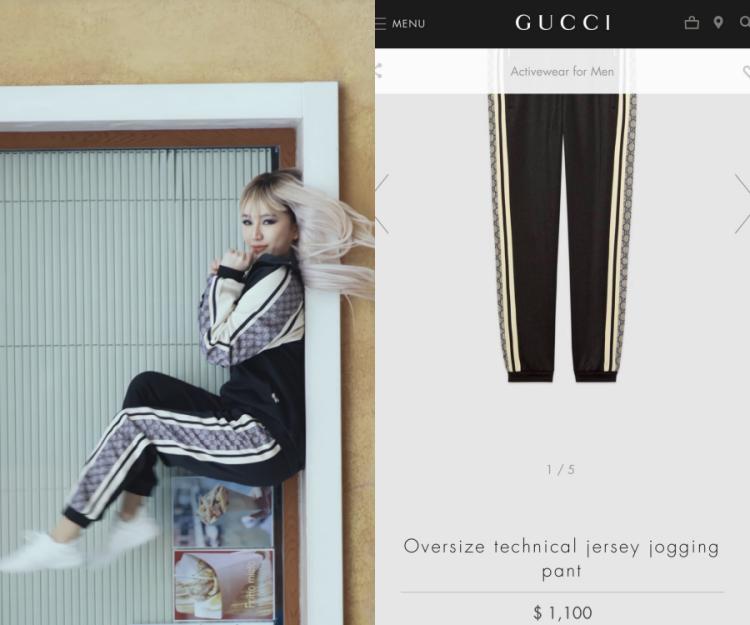 Trang phục của Gucci