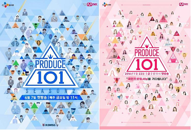 Hai mùa đầu tiên của Produce 101 bị phát hiện gian lận.