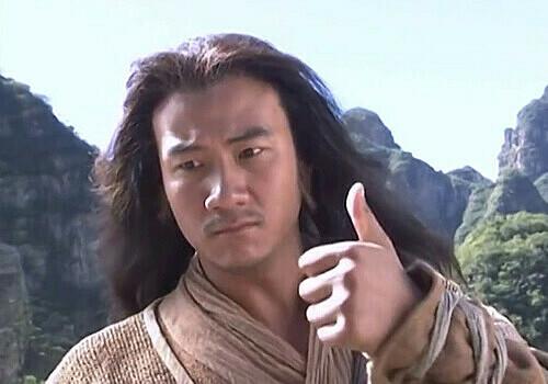 Bạn kể được hết 10 cao thủ trong truyện võ hiệp Kim Dung? - 5