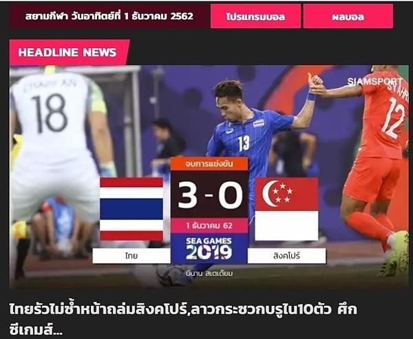 Báo Thái nổ vang trời khi Thái Lan thắng Singapore