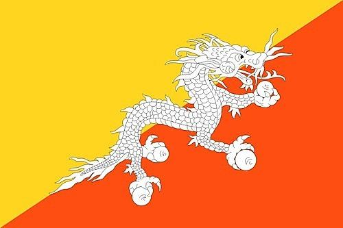 Đo độ hiểu biết của bạn về quốc kỳ các nước châu Á - 6