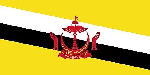 Đo độ hiểu biết của bạn về quốc kỳ các nước châu Á - 7