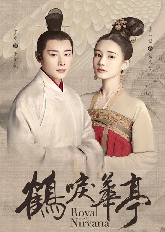 Cuộc chiến phim cổ trang trên màn ảnh Hoa ngữ cuối năm