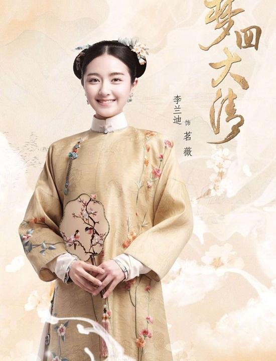 Cuộc chiến phim cổ trang trên màn ảnh Hoa ngữ cuối năm - 5