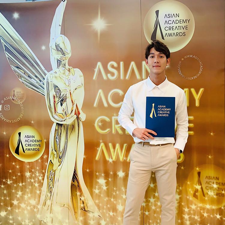 Song Luân là nghệ sĩ Việt tham dự giải AAA tại Singapore.