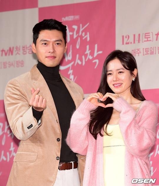 Hyun Bin và Son Ye Jin bắn tim trước ống kính.