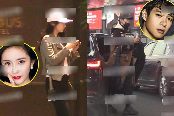 Dương Mịch và Ngụy Đại Huân bị bắt gặp ở chung một khách sạn.