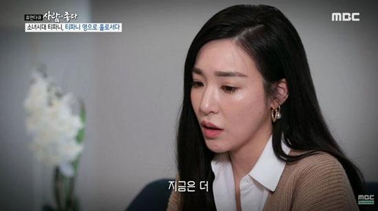 Tiffany từng bị trầm cảm khi hoạt động ở Hàn.