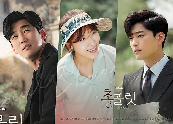 Yoon Kye Sang, Ha Ji Won và Jang Seung Jo là 3 diễn viên chính của bộ phim.