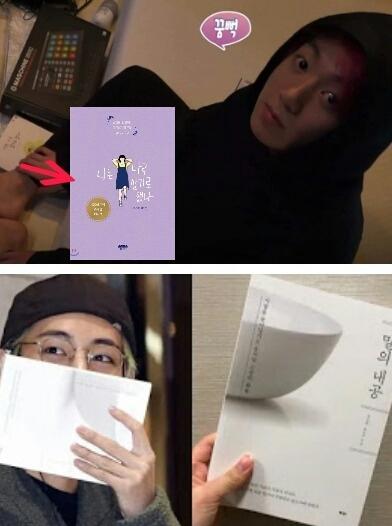 Cả V và Jung Kook đều đã giúp các tựa sách như I Decided to Live As Me (tác giả Kim Soo Hyun), The Power Of Words (Shin Do Hyun và Yoon Naru) trở nên nổi tiếng đến mức hết hàng. Thậm chí, trên trang web nhà xuất bản còn gắn thêm thông tin sách của V và đổi sang màu tím gợi nhắc câu nói nổi tiếng của V I purple you (mình tin tưởng và yêu thương bạn).