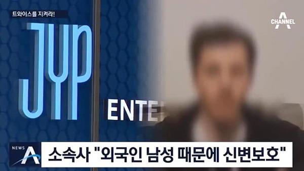 Báo Hàn đưa tin về fan cuồng nước ngoài sang Hàn Quốc để săn tìm Na Yeon.