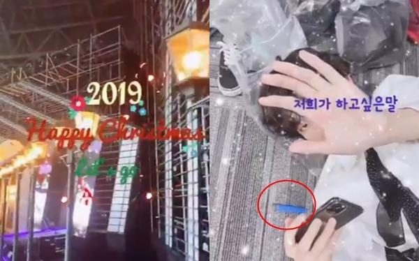 Hình ảnh gây tranh cãi của V trong video do Ji Min đăng tải.