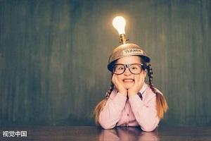 Trắc nghiệm: Con cái bạn trong tương lai sẽ thành người thế nào? - 3