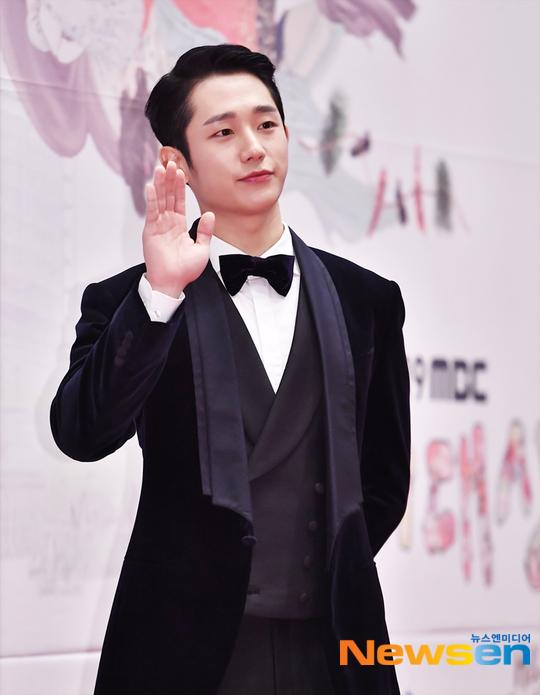 Nam diễn viên Jung Hae In.