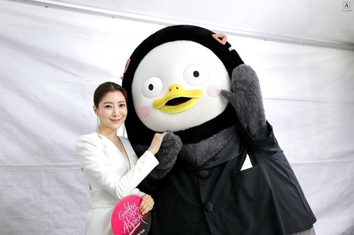 Nữ diễn viên Yoon Se Ah.