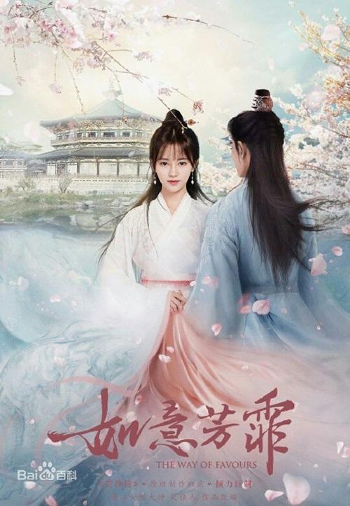 Cúc Tịnh Y xinh đẹp trên poster Như Ý Phương Phi.
