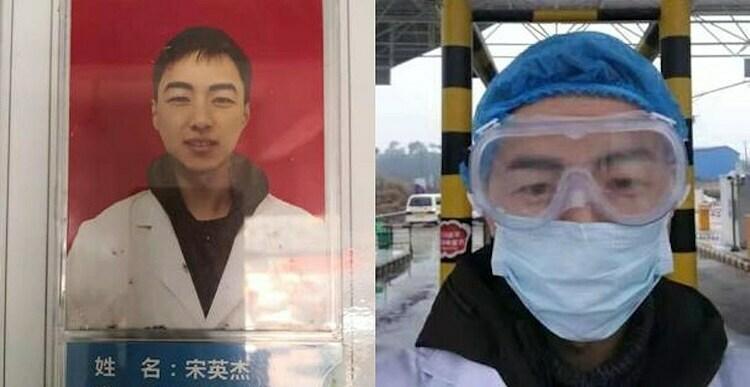 Song Yingjie qua đời do làm việc kiệt sức.