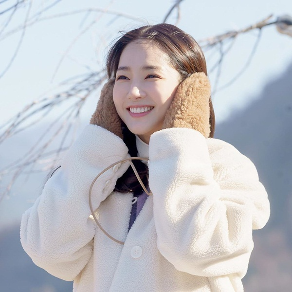 Park Min Young trong veo như thiên thần I'll Go to You When the Weather Is Nice