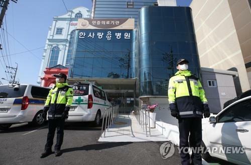 Cảnh sát bảo vệ một bệnh viện dương lãobáo cáo hơn 70 ca nhiễmmới ở thành phố đông nam Daegu ngày 18/3.