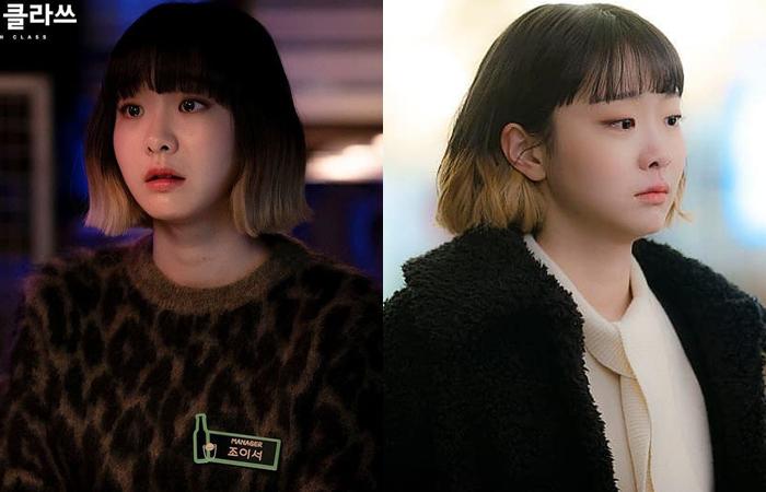 Công thức vén tóc cũng được stylist của phim áp dụng với nữ chính Kim Da Mi. Trong những tập đầu, Yi Seo thường để tóc che kín má bánh bao. Tuy nhiên về sau, cô nàng mạnh dạn vén một bên tóc để gương mặt tươi sáng, đáng yêu hơn.