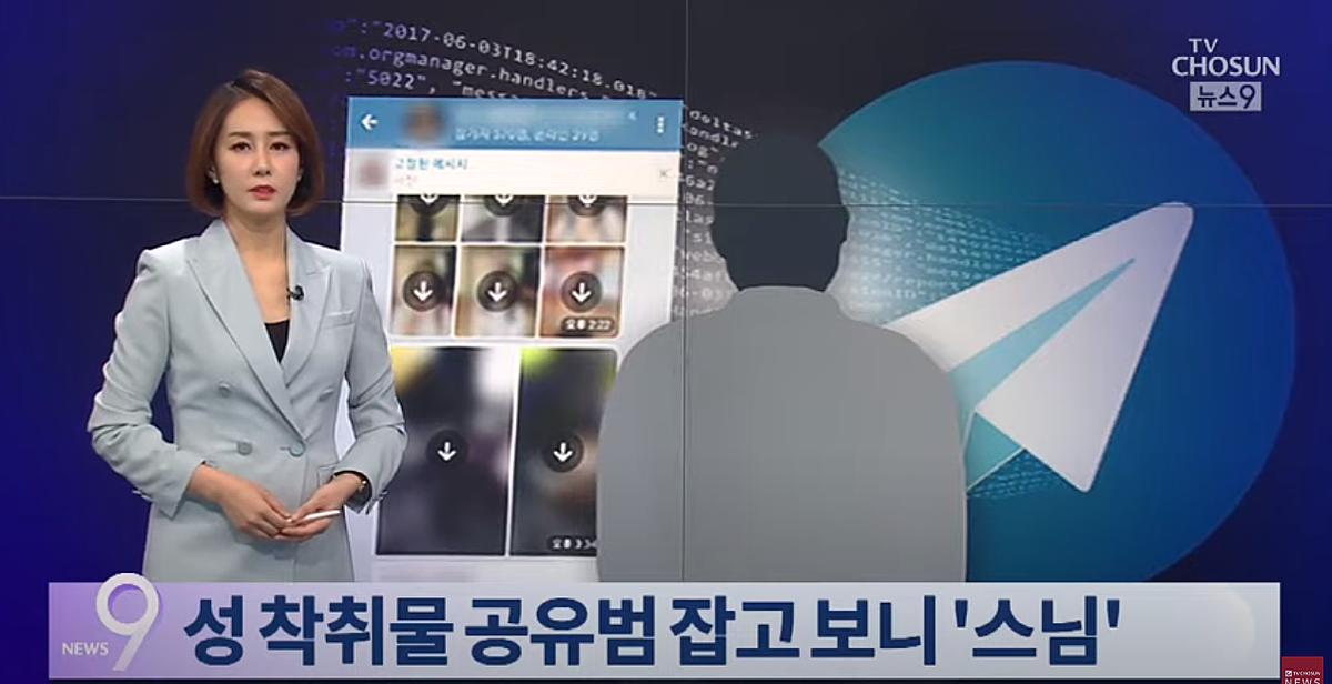 Truyền thông Hàn Quốc đưa tin về sự việc.