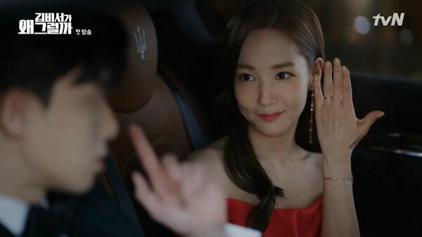 Nhớ chi tiết phim What's Wrong With Secretary Kim có làm khó bạn? - 4